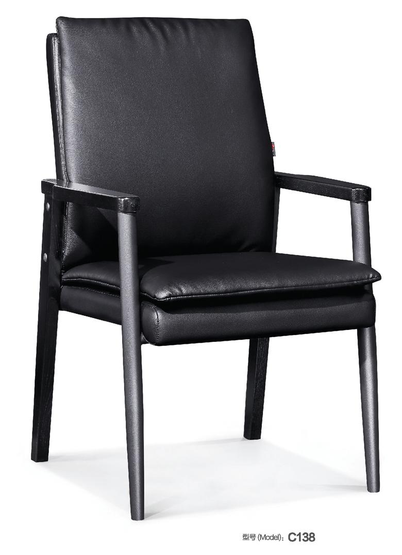 会议椅C138