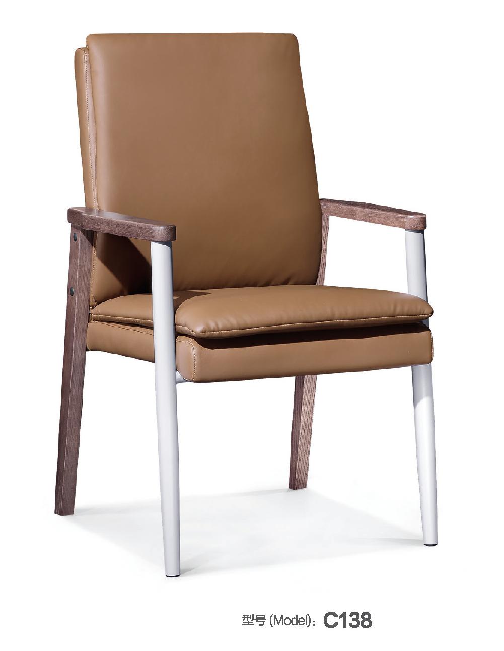 会议椅C138_