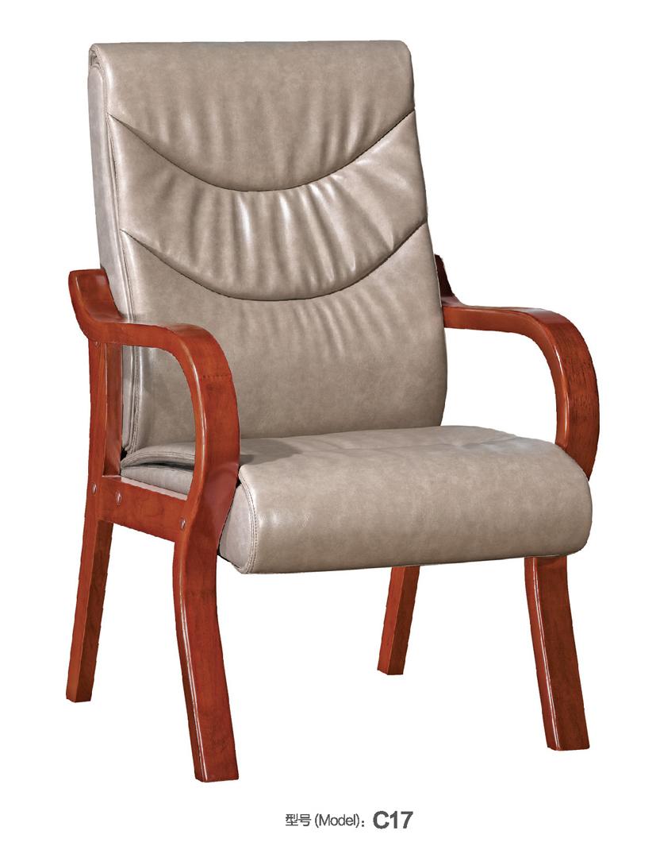 会议椅C178