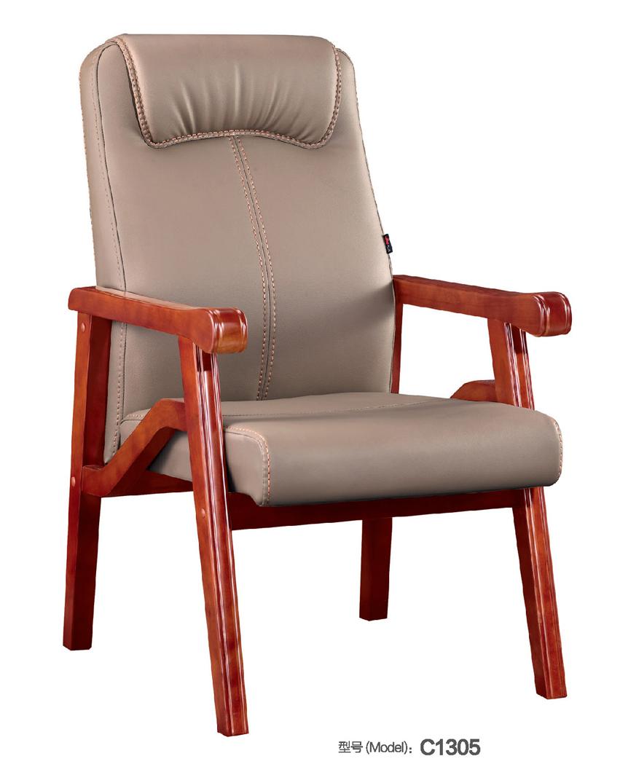 会议椅C1305