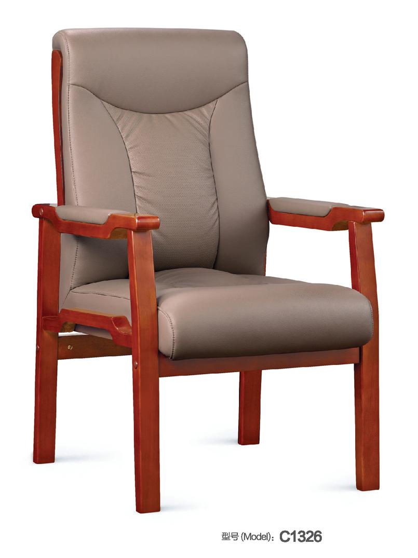 会议椅C1322
