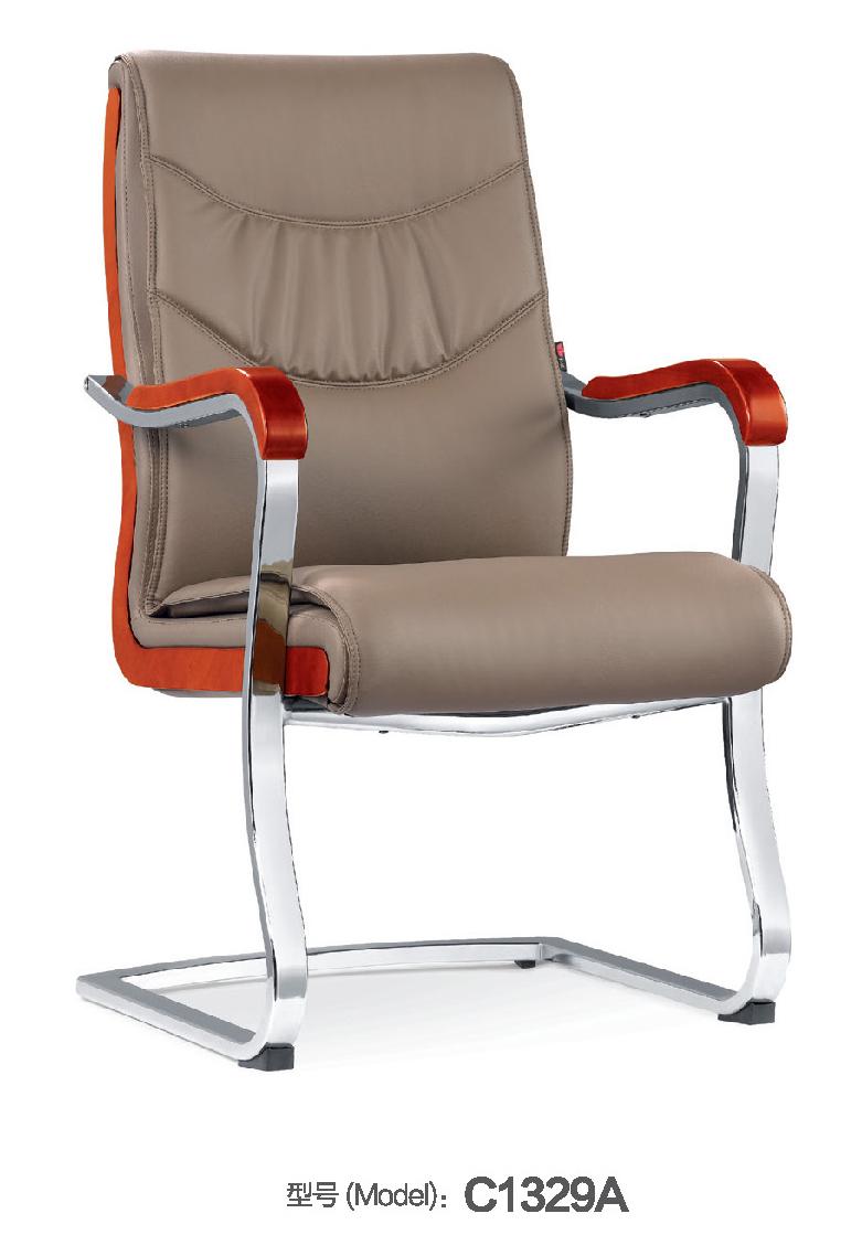 会议椅C1329A