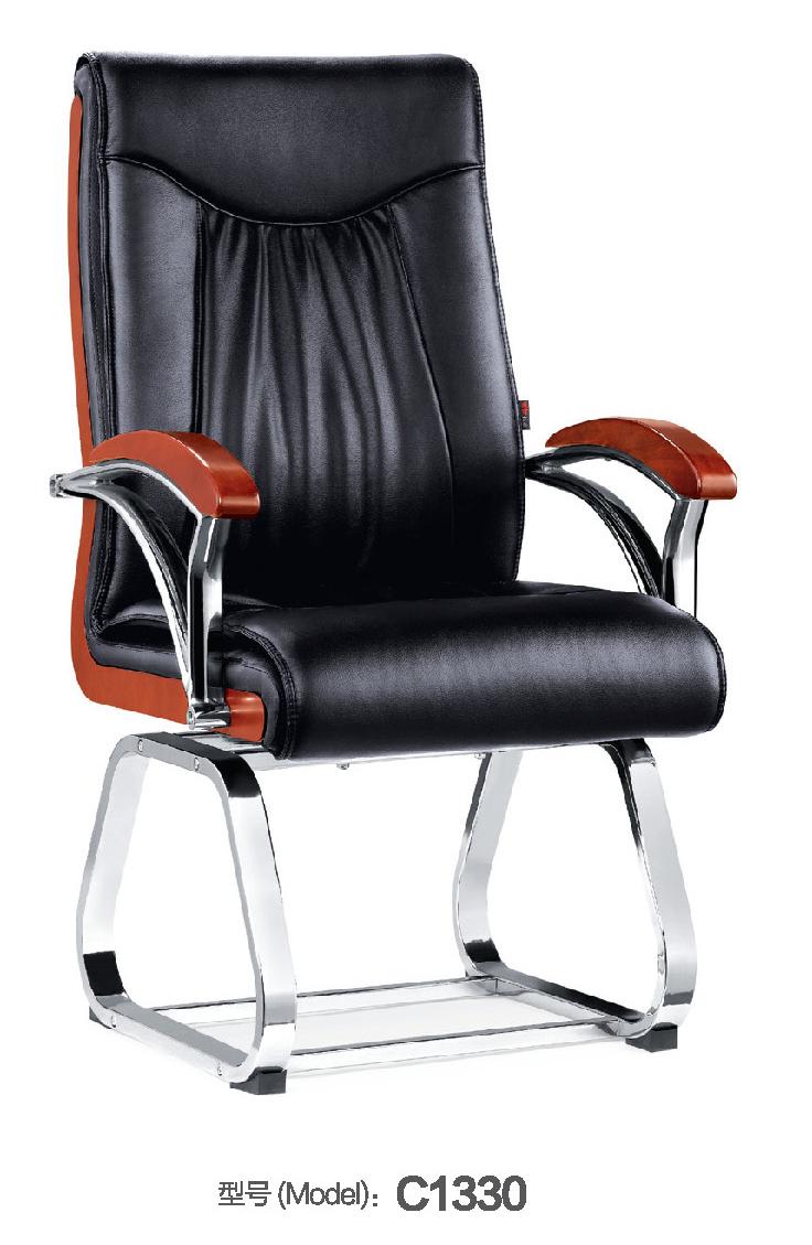 会议椅C1330