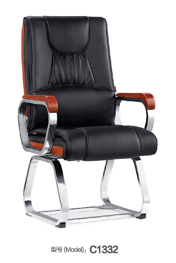 会议椅C1332