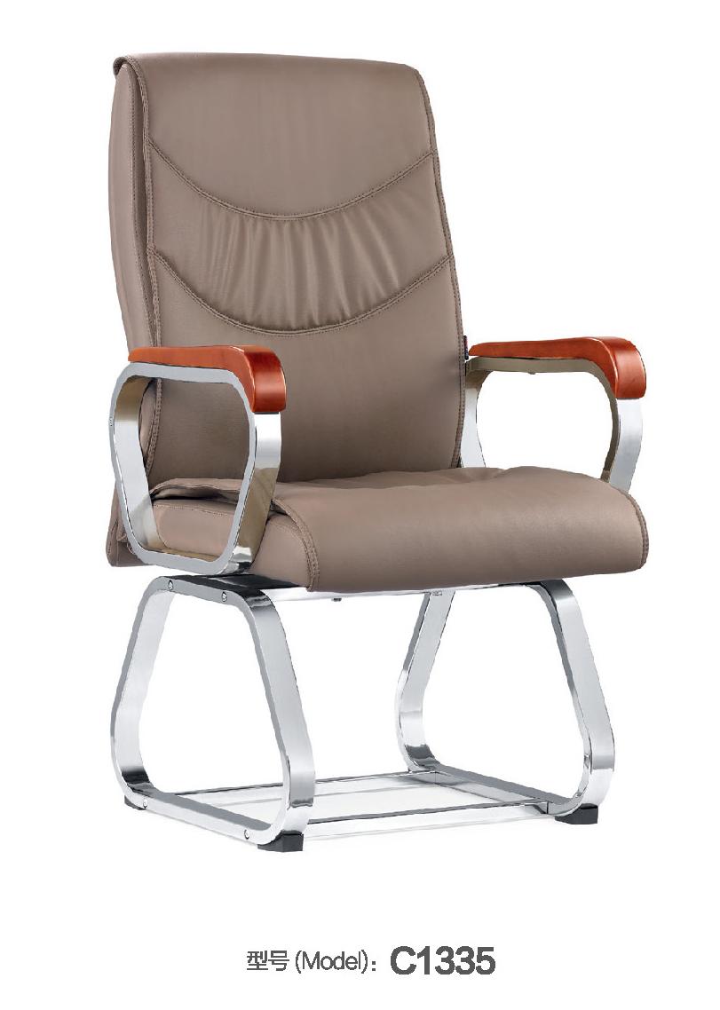 会议椅C1335
