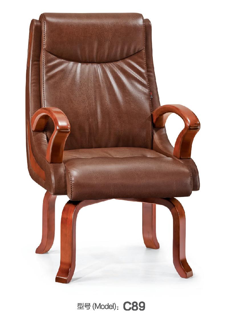 会议椅C89