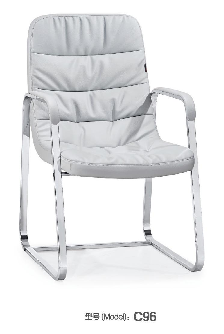 会议椅C96