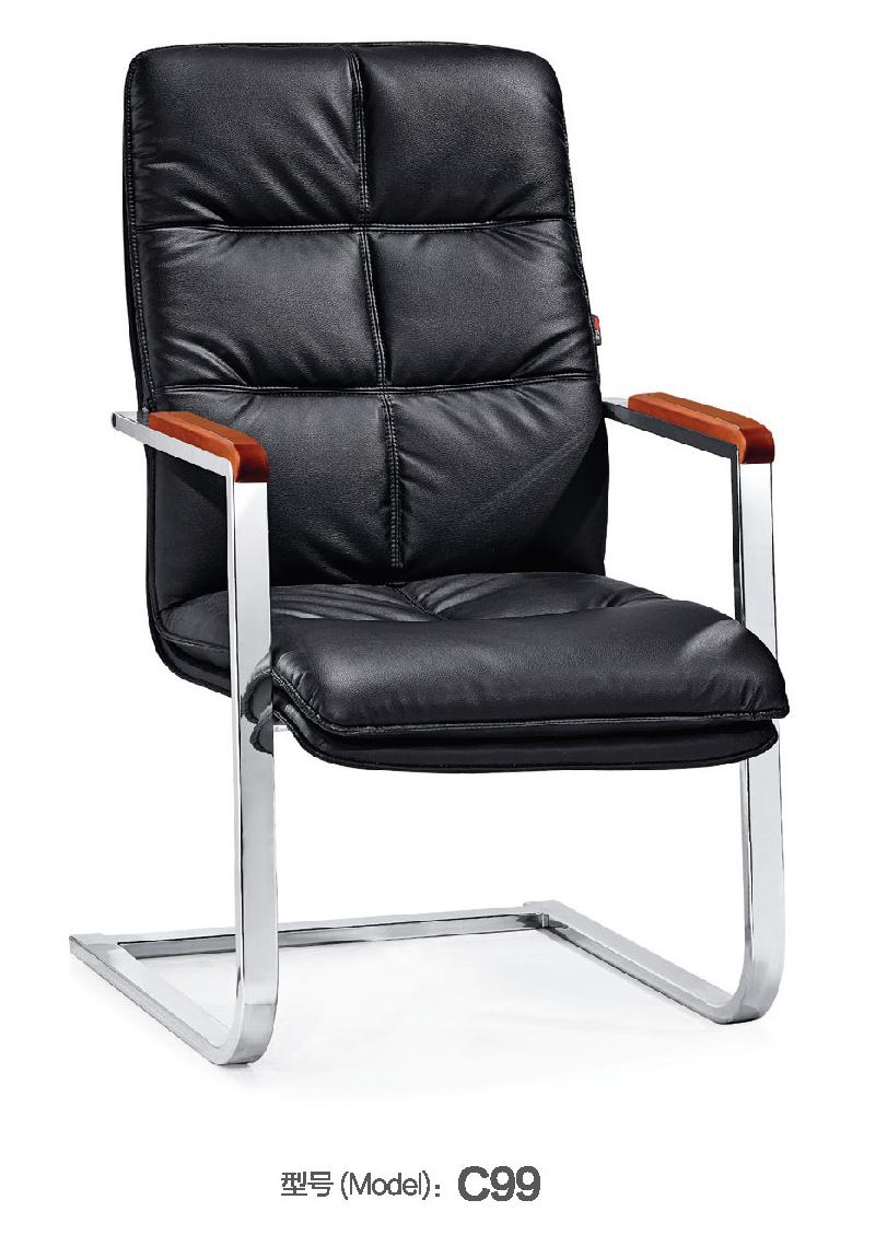 会议椅C99