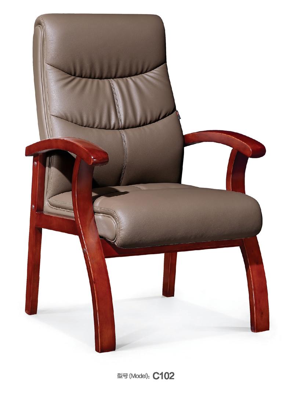 会议椅C102