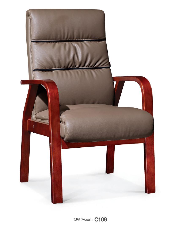 会议椅C109