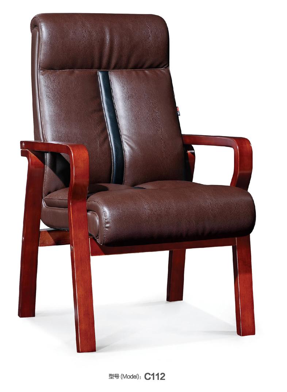 会议椅C112