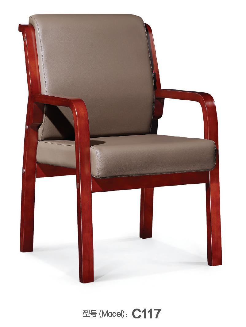 会议椅C117