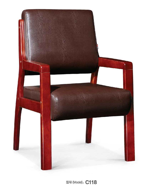 会议椅C118