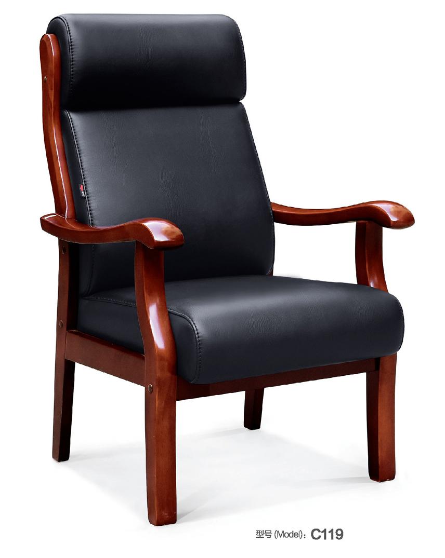 会议椅C119