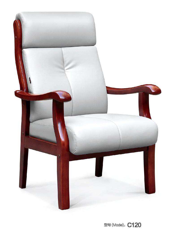 会议椅C120