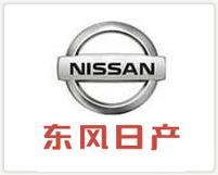 df-nissan