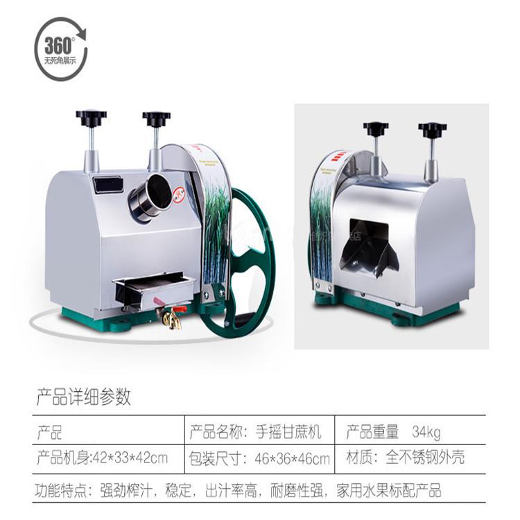 Manual press sugarcane juicer juicing machine