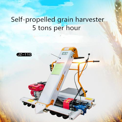 Self-propelled grain harvester