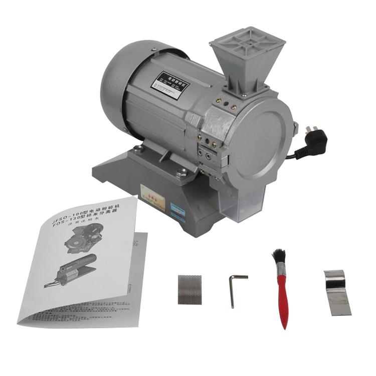 Inspection grinder