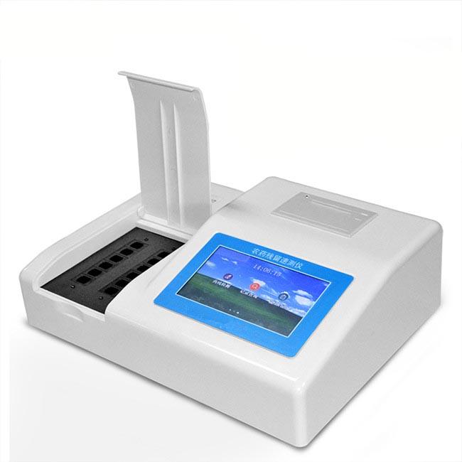农药残留物速测仪