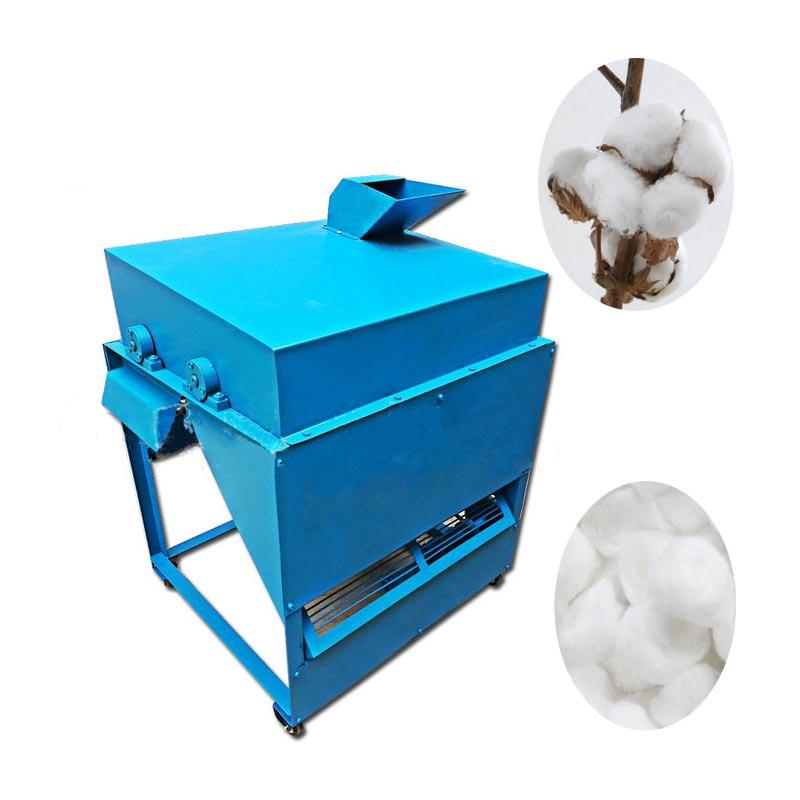 自動棉花剝殼機