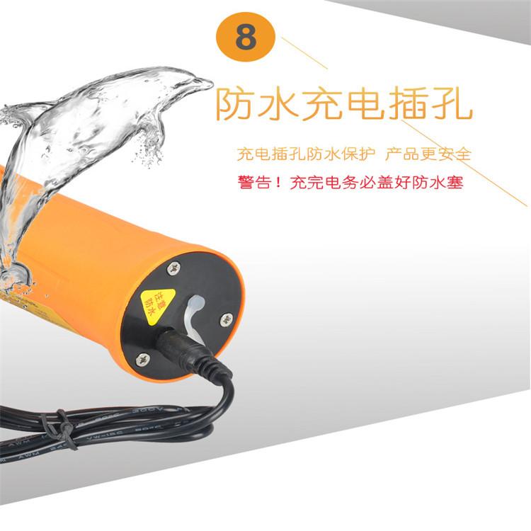 电动刮鱼鳞器