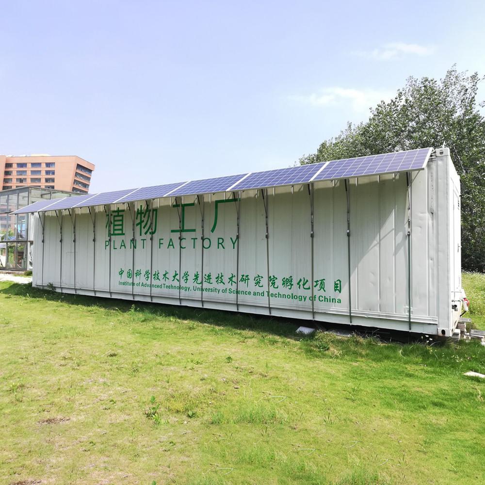 植物工廠封閉LED補光水培工廠集裝箱式霧立方式植物無土設備栽培 修改 本產品采購屬于商業貿易行為