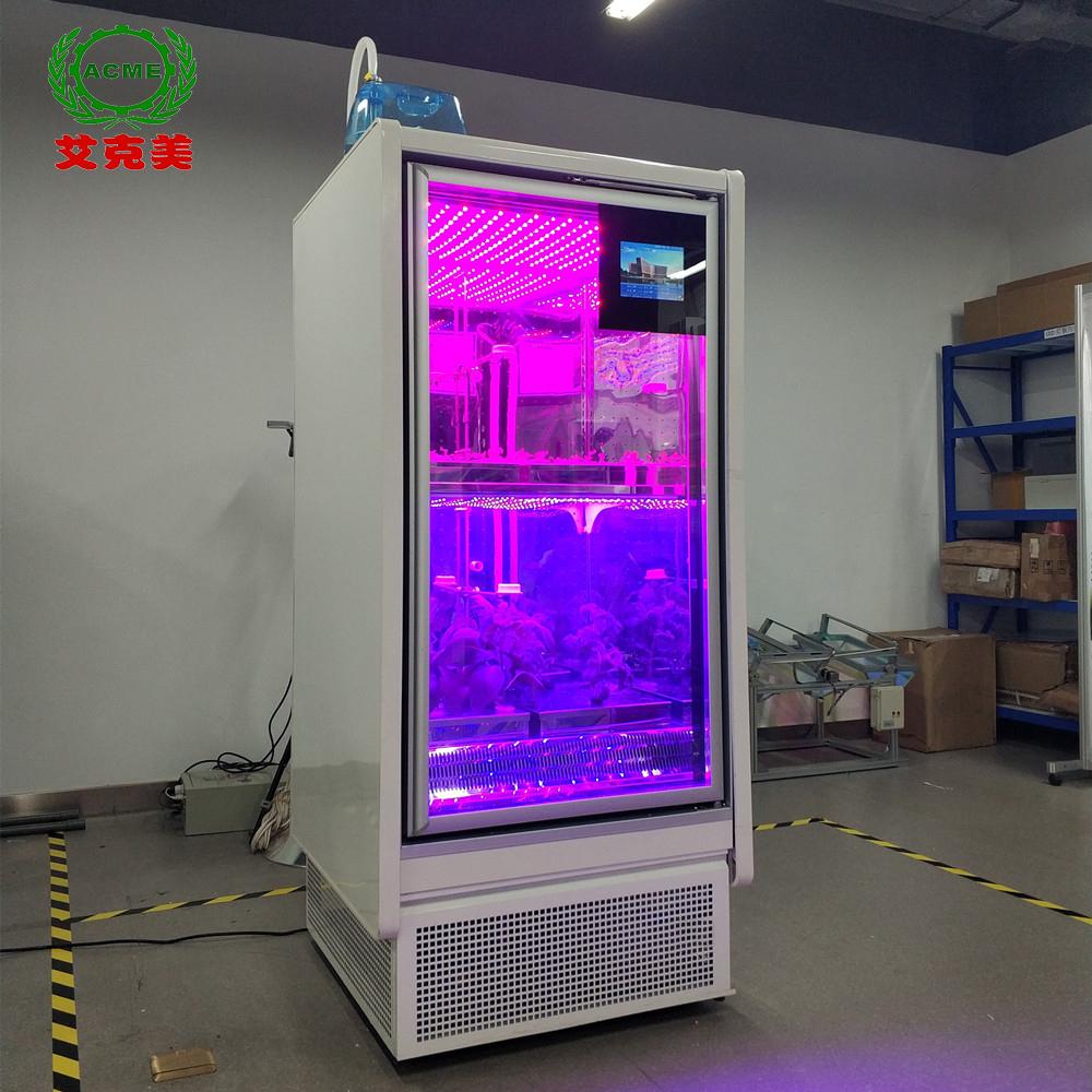 LED光譜可調型培養箱種子催芽箱催芽發芽機光照培養箱恒溫育苗箱