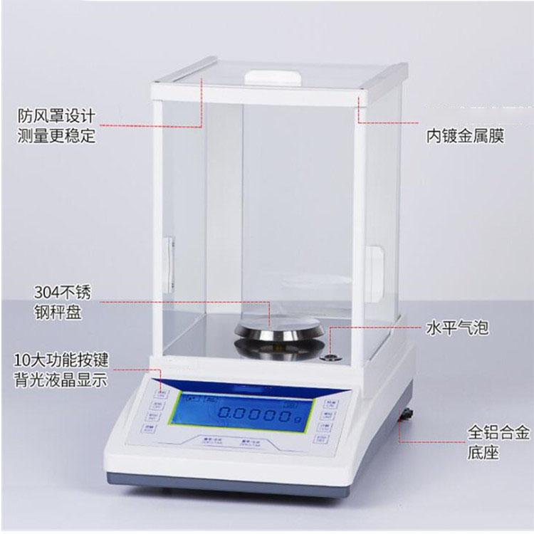 实验室 电子分析天平0.0001高精度0.1mg万千分之一数字精密秤小称