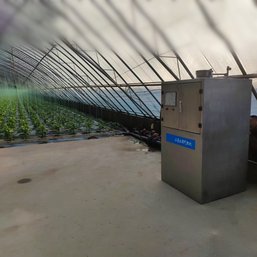 AKM-30农业温室大棚物联网CO2二氧化碳发生器气肥机