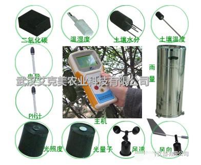 智能农业环境监测仪