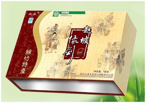 绵竹特产 赵坡绿剑