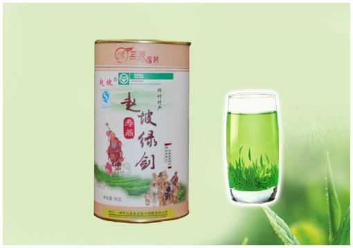 赵坡绿剑(寿翁)50克听装
