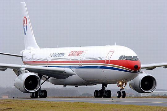 广州到满洲里航空货运