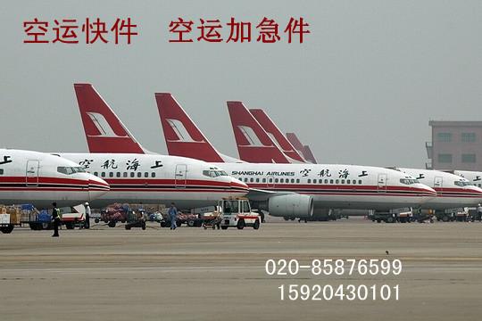广州到长春红酒空运