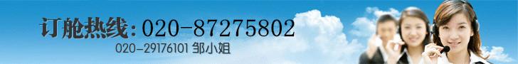 广州到哈密航空货运及空运价格(灯具空运)