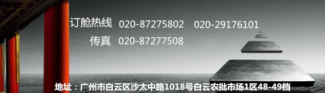 廣州到和田航空貨運及空運價格(燈具/服裝空運)