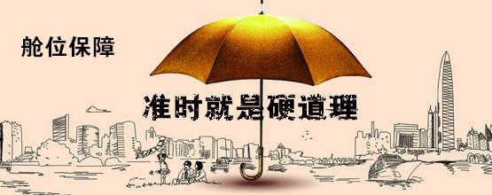 航空快递,空运快递,广州航空快递,空运公司,广州空运公司