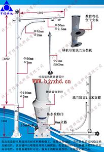 1.5米横臂监控杆JT4-ZX140