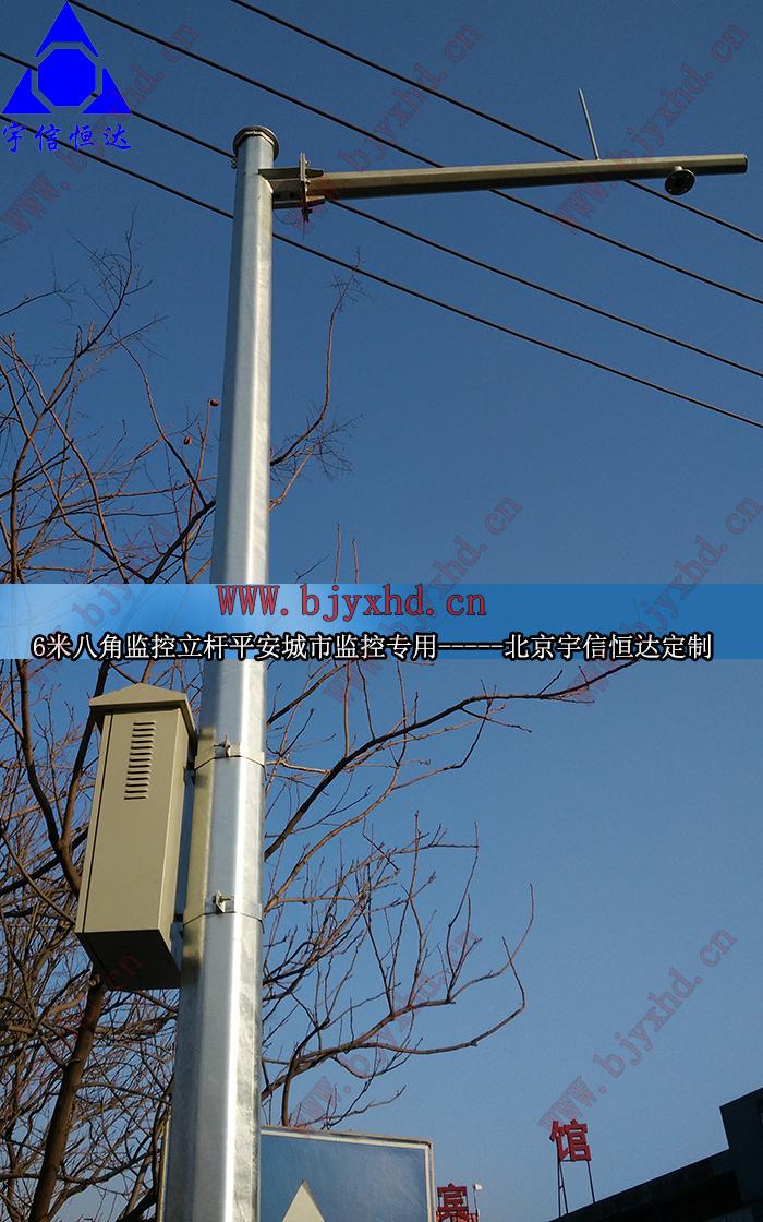 6米八角监控立杆JT6-lx2