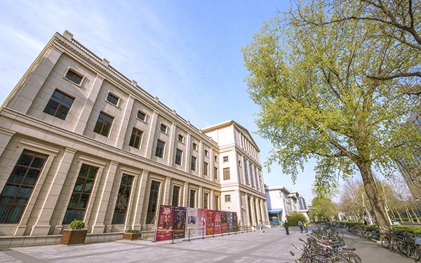 北京航空航天大学音乐厅