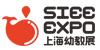 SIEE—趋势引领&行业交流 拓展中国蓬勃发展的幼教市场  规模及国际化程度成为中国第一大的国际幼教专业性展会