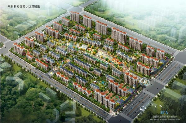 河北中捷朱胡新村住宅小区鸟瞰图-马建国际建筑设计