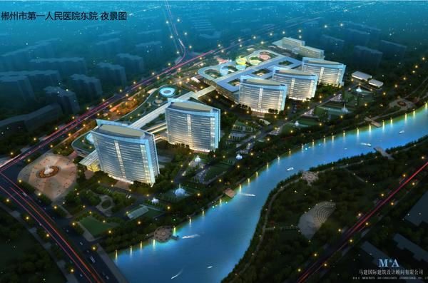 郴州市第一人民医院东院