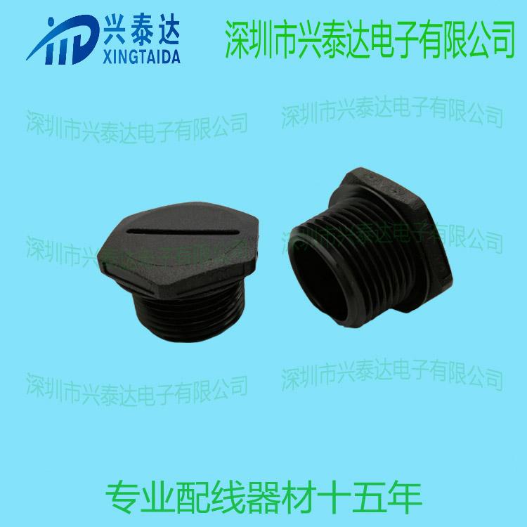 扣式孔塞 通气塑料管塞堵头 扣式管塞 面板孔塞HEYCO3547B NPT黑色