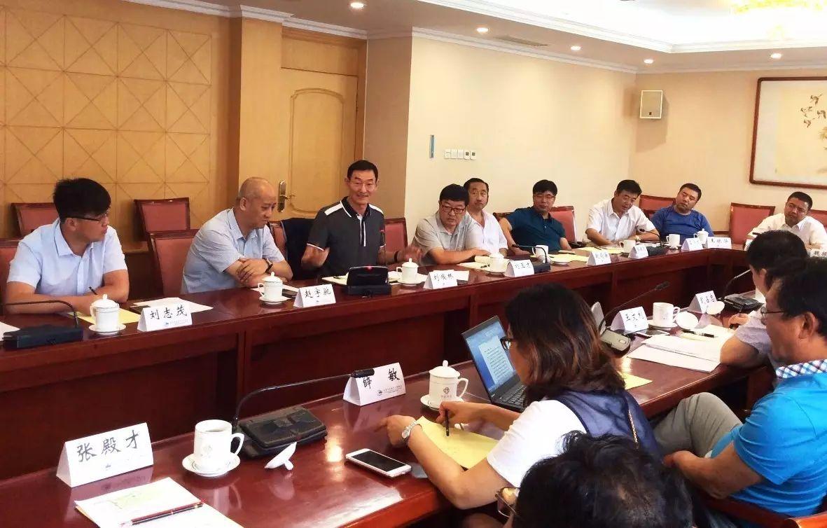 全国煤系高岭土产业健康发展重点企业研讨会在京召开 刘埃林出席会议并做主旨发言