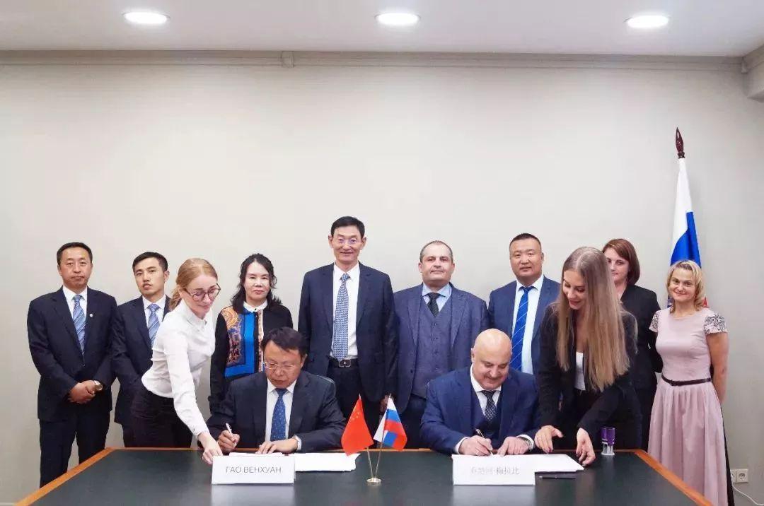 刘埃林董事长赴俄罗斯考察 中俄水泥合作项目正式落地