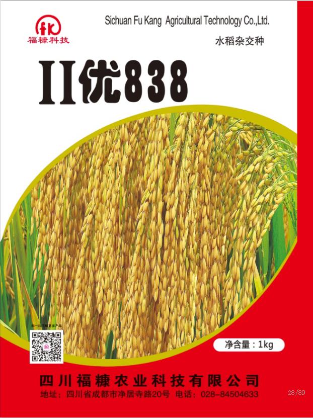 II优838