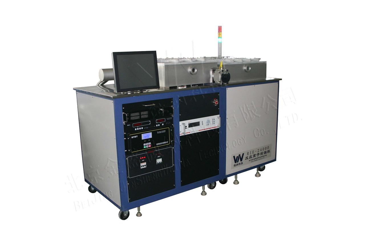 RIE-24000反應離子刻蝕機(帶Load_Lock裝置)