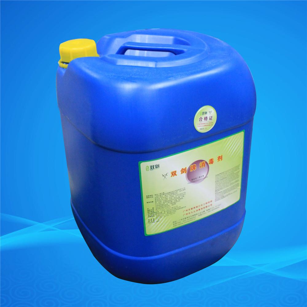 25KG消毒剂